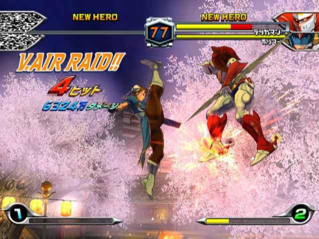 Tatsunoko vs Capcom di nuovo in video