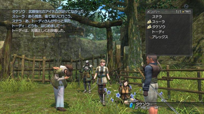 Un Cavaliere su PS3