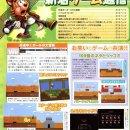 Sega rivela Pole's Big Adventure per WiiWare