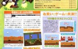Sega rivela Pole's Big Adventure per WiiWare