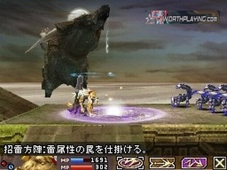 Blood of Bahamut ritorna in video