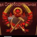 World in Conflict: Soviet Assault - Provato