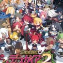 Novità da NIS: Last Rebellion per PlayStation 3 e tanto altro