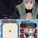 Naruto Shippuden: Dairansen! Kage Bunsen Emaki - Trucchi