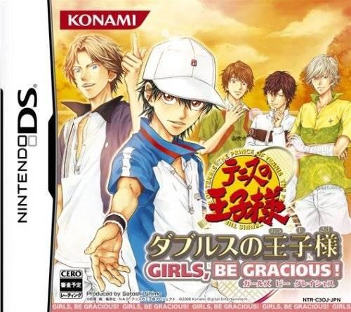 Tennis no Oji-Sama: Doubles no Oji-Sama - Girls, Be Gracious!