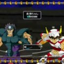 Saint Seiya Typing Ryu Sei Ken - Trucchi