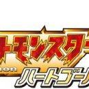 Pokémon Cuore d'Oro - Trucchi