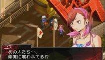 Shin Megami Tensei: Devil Survivor - Trailer E3 2009