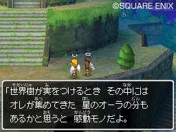 Nuove immagini per Dragon Quest IX