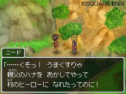 Uno spot televisivo per Dragon Quest IX