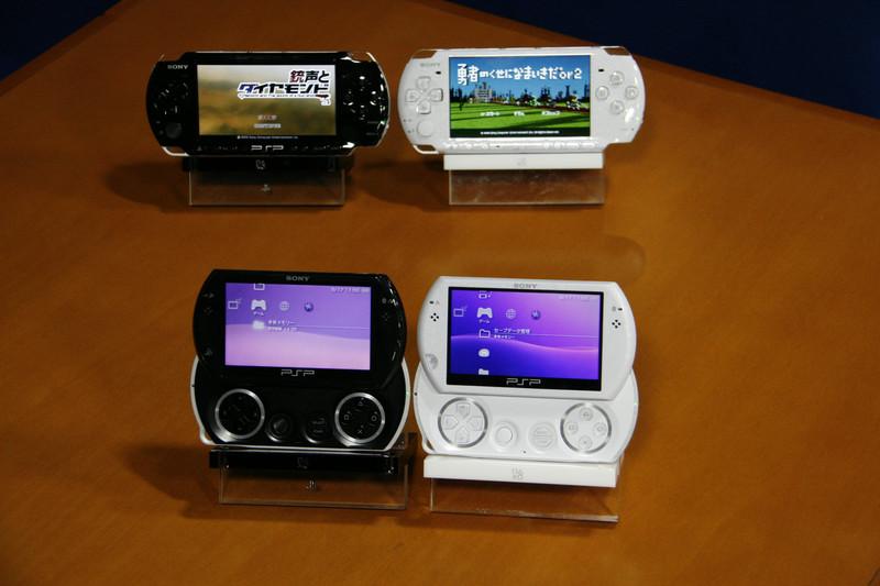 Alcune foto comparative tra PSP Go e PSP 3000