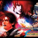 The King of Fighters '98 è in arrivo su iOS e Android