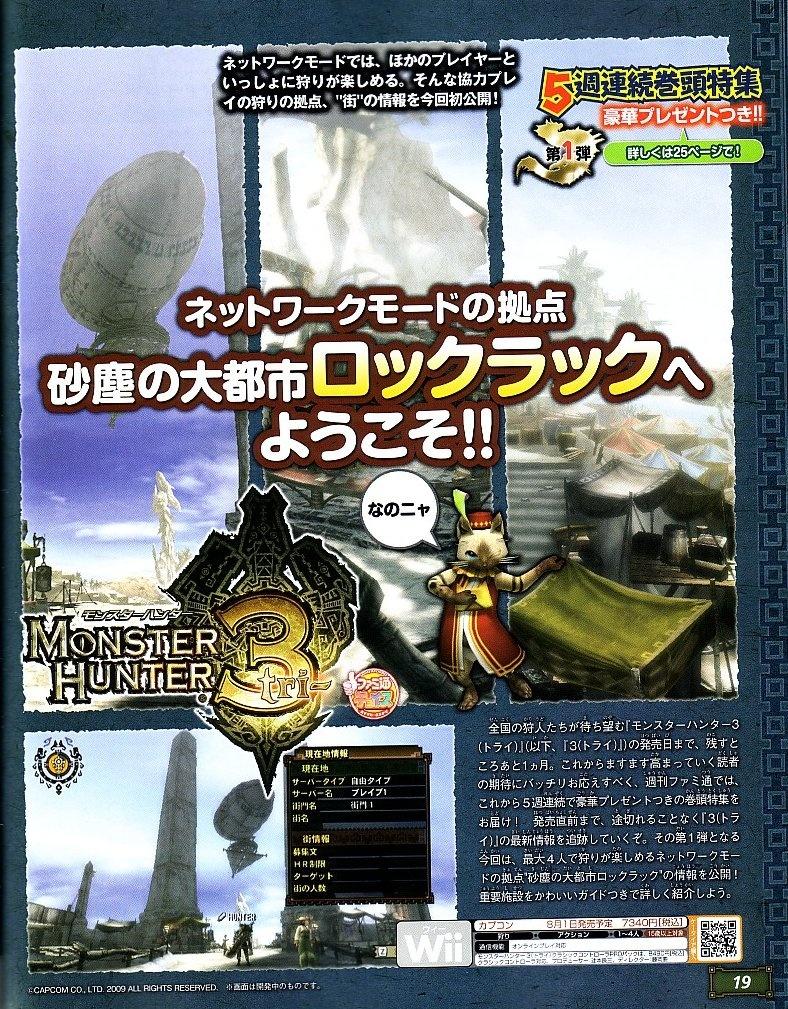 Famitsu pubblica nuove immagini di Monster Hunter 3