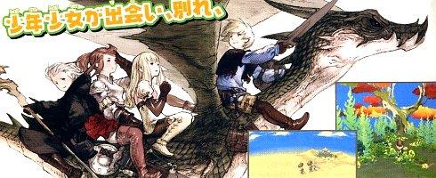 Il sito teaser di Square si riferisce a Four Warriors of Light: Final Fantasy Gaiden