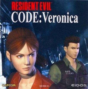 Resident Evil: Code Veronica X (Bio Hazard Code: Veronica Complete) per Dreamcast