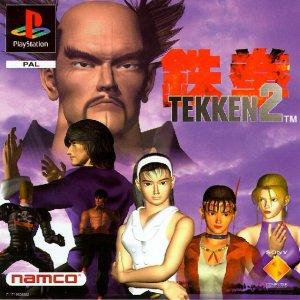 Tekken 2 per PlayStation