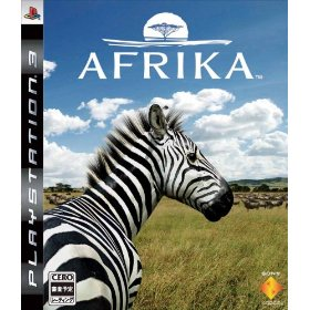 Afrika per PlayStation 3