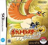 Pokémon HeartGold Versione Oro per Nintendo DS