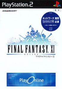 Final Fantasy XI per PlayStation 2