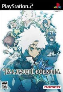 Tales of Legendia per PlayStation 2
