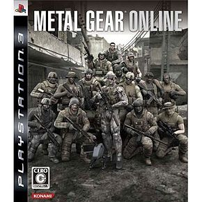 Metal Gear Online per PlayStation 3