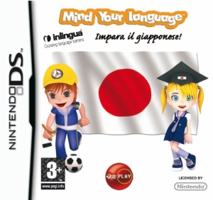 A scuola di giapponese