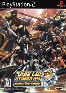 Super Robot Taisen: Original Generation per PlayStation 2