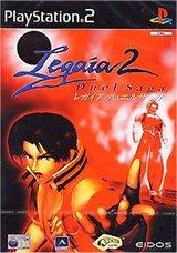 Legaia 2: Duel Saga per PlayStation 2