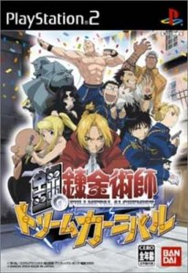Fullmetal Alchemist: Dream Carnival per PlayStation 2