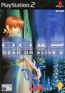 Dead or Alive 2 per PlayStation 2