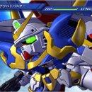 SD Gundam G Generation Wars - Trucchi