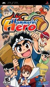 Hammerin' Hero per PlayStation Portable