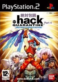 .hack Vol. 4: Quarantine per PlayStation 2