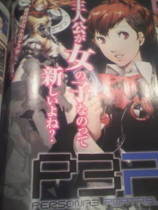 Il gameplay di Persona 3 Portable si mostra in video