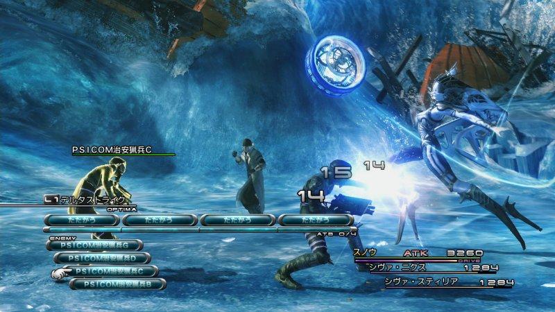 Final Fantasy XIII a Colonia