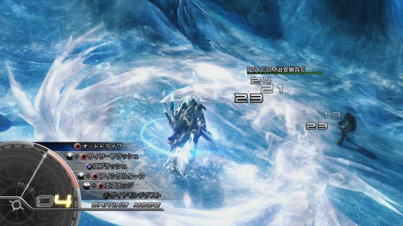 Square-Enix pensa a dei DLC per Final Fantasy XIII