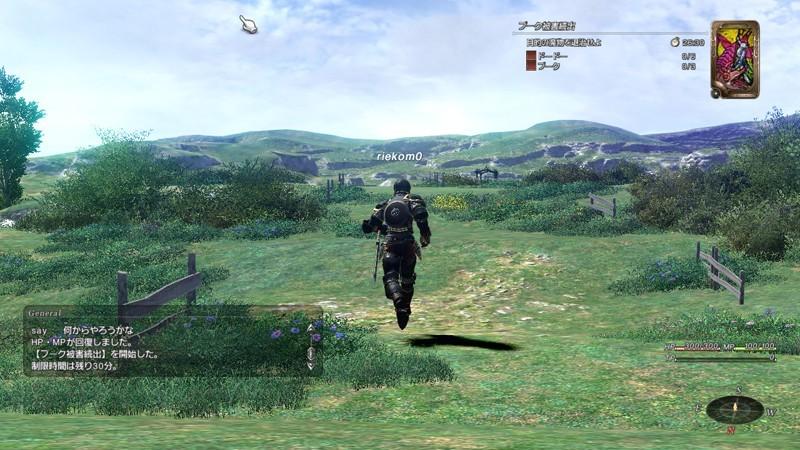 Final Fantasy XIV con abbonamento mensile