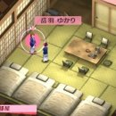 Il gameplay di Persona 3 Portable si mostra in video