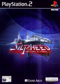 Silpheed: The Lost Planet per PlayStation 2