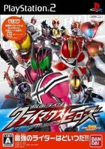 Kamen Rider: Climax Heroes per PlayStation 2