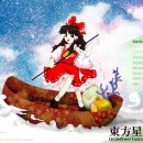 Touhou Seirensen: Undefined Fantastic Object - Trucchi
