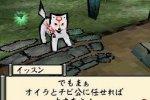 Un lupo per il DS - Provato