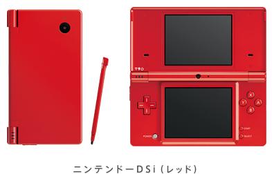 La classifica hardware giapponese