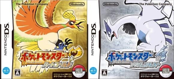 Più di un milione di copie in due giorni per i remake di Pokémon su Nintendo DS
