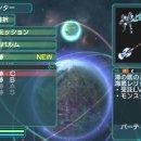 Phantasy Star Portable 2 sviscerato in video