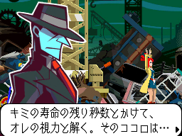 Ghost Trick: Phantom Detective anche su iPhone in Giappone