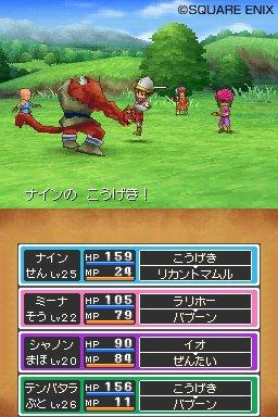 Nintendo pubblica Dragon Quest IX in nord America