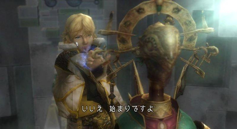 Una data per Final Fantasy Crystal Chronicles: The Crystal Bearers