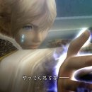 Final Fantasy Crystal Chronicles - The Crystal Bearers - Trucchi