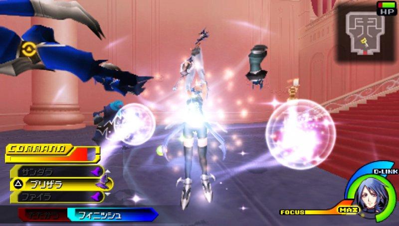 Magica Square Enix